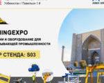"""Aimix выставит краны на """"UzMiningExpo 2019"""" в Узбекистане"""