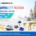 AIMIX на выставке bauma CTT RUSSIA в Москве будет